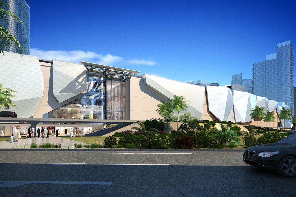 Reem Mall image 2