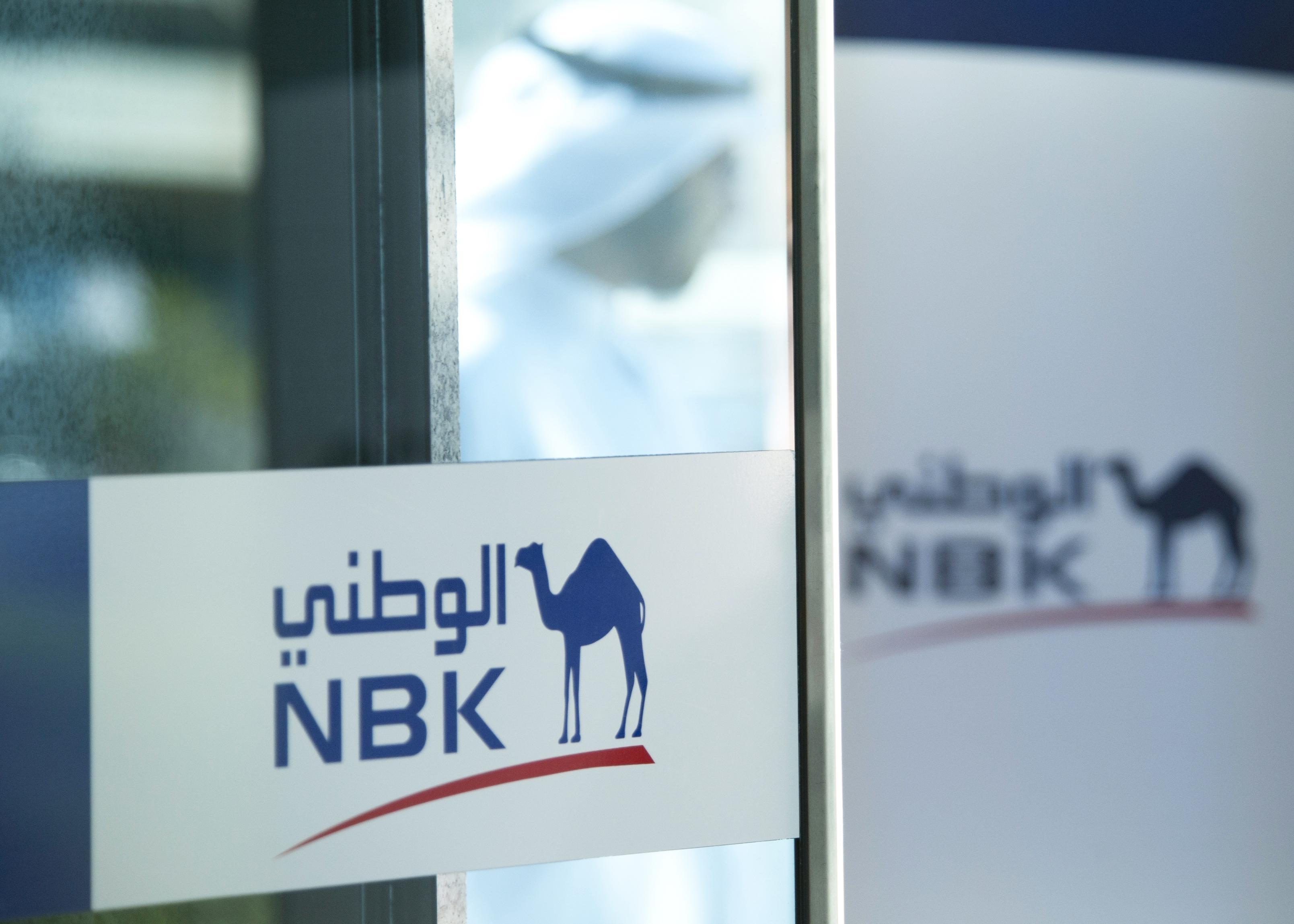 NBK 4