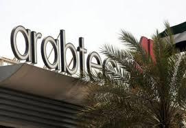 Arabtec Headquarter