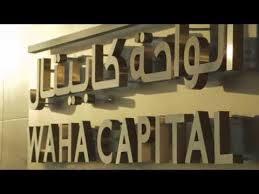 Waha Capital nine-month net profit increases six fold reaching AED 1.6 billion