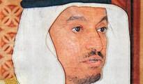 Dr. Abdullah Saleh Mubarak Al-Khulaifi the Minister of Labor and Social Affairs