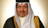 Sheikh Jaber Al Mubarak Al Hamad Al Sabah
