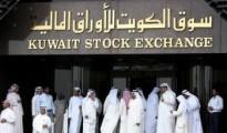 Kuwait Stock Exchange