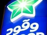 Qatar fuel ''WOQOD''