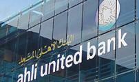 Ahli United Bank, Kuwait