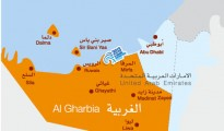 Al Gharbiya