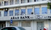 United Arab Bank opens three new branches in Dubai