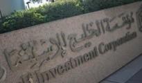 Gulf Investment Corporation