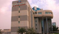 Qatar General Electricity and Water Corporation ''KAHRAMAA''