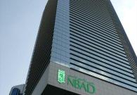 National Bank of Abu Dhabi ''NBAD''