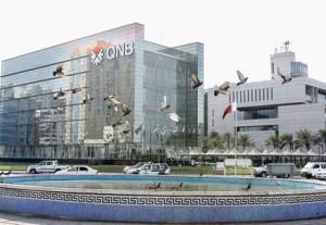 Qatar National Bank ''QNB''