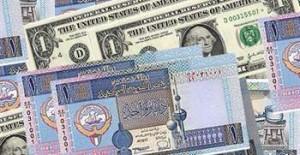 US dollar, Kuwaiti dinar