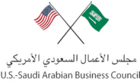 Saudi-American Trade and Investment Council