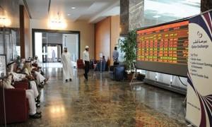 The Qatar Exchange