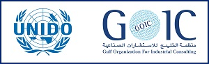 Gulf Organization for Industrial Consulting (GOIC)