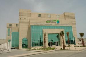 Zamil Higher Institute.