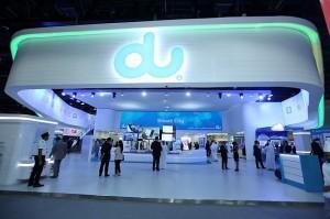 "Emirates Integrated Telecommunications Company PJSC ""du"""