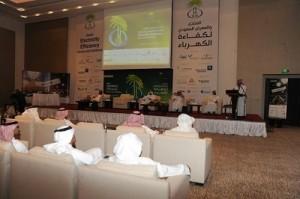 Saudi Electricity Efficiency Forum and Exhibition