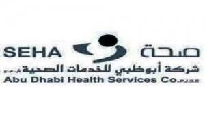 Abu Dhabi Health Services Company 'SEHA'