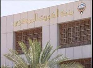 Central Bank of Kuwait ''CBK''