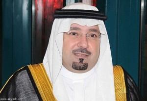 Prince Mishaal bin Abdullah bin Abdulaziz, Governor of Makkah Region