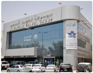 Al-Tayyar Travel Holding Group