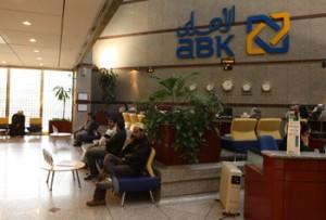 Ahli Bank of Kuwait ''ABK''