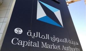 The Capital Market Authority ''CMA''