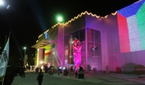 Kuwait International Fair