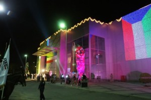 Kuwait International Fair