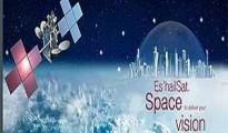 Es'hailSat, Qatar Satellite Company