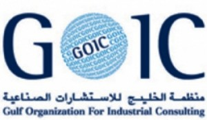 Gulf_Organization_for_Industrial_Consulting_GOIC