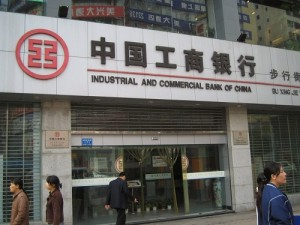 Industrial and Commercial Bank of China ''ICBC''