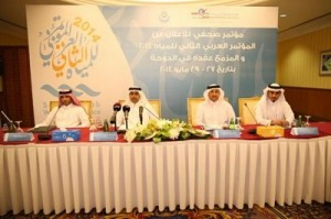 The 2nd Arab Water Conference