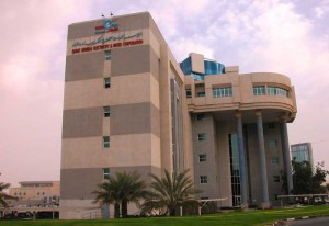The General Services Department at Qatar General Electricity ''KAHRAMAA''