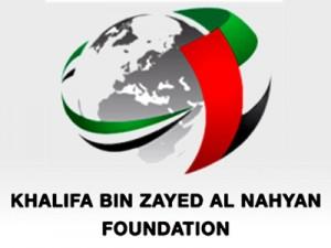 The Khalifa bin Zayed Al Nahyan Charity Foundation