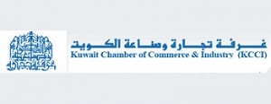 Kuwait Chamber of Commerce and Industry ''KCCI''