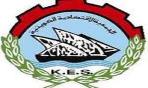 Kuwait Economic Society ''KES''
