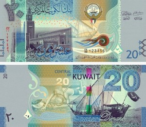 Kuwait, New Banknotes