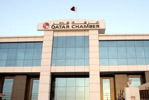 Qatar Chamber headquarters