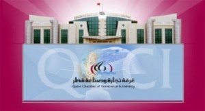 Qatar Chamber of Commerce and Industry (QCCI )