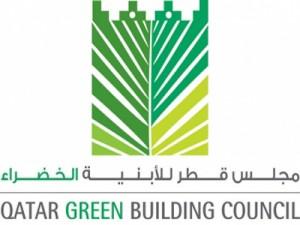 Qatar Green Building Council ''QGBC''