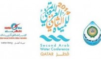 the Second Arab Water Conference