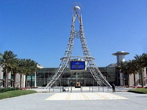 the Expo Centre Sharjah.