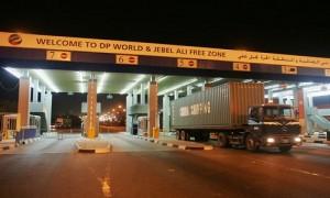 Jebel Ali Free Zone entrance