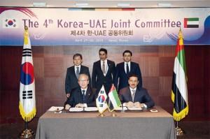 Fourth U.A.E.-Korea Joint Economic Committee