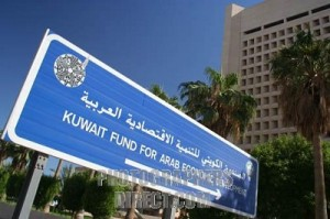 Kuwait Fund for Arab Economic Development (KFAED)