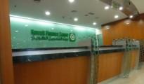 Kuwait Finance House