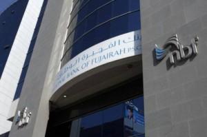 The National Bank of Fujairah ''NBF''