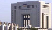 "Saudi Basic Industries Corporation "" SABIC"""